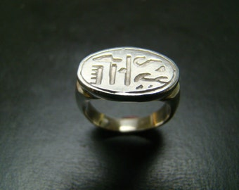 Sterling Silver Egypytian style ring