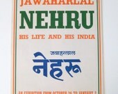 Alexander Girard / Charles Eames - Nehru Exhibition Brochure