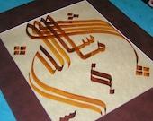Islamic Art - MashAllah Arabic Calligraphy, Islamic calligraphy Housewarming present - Islamic decor -