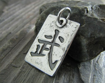 PMC Fine Silver Kanji Pendant, Warrior, Personalized Jewelry, Artisan Handmade in Fine Silver