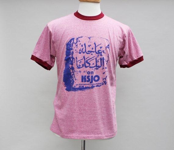 80s Vintage KSJO San Jose Radio T-Shirt - LARGE