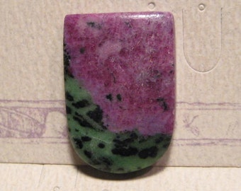 Ruby In Zoisite    ...    30  x 21  x  5.5mm  thick   (RinZ30/21-5.5)