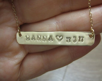 TWO NAMES Hebrew Name Necklace Personalized Jewelry Gold Hebrew Name Necklace Handstamped Jewelry Gold Hebrew Necklace Hebrew Date Necklace