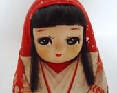Xtra RAre Handmade Japanese Ball Doll.60s