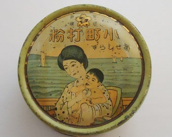 The Antique Japanese Tin. More than 100 years