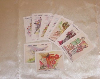 Set of 9 greeting cards for Rosh HaShana