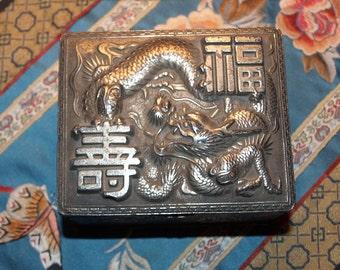 Vintage Japanese Silvertone Dragon Box