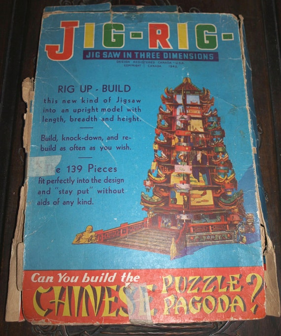 Vintage 3-D Puzzle Chinese Pagoda
