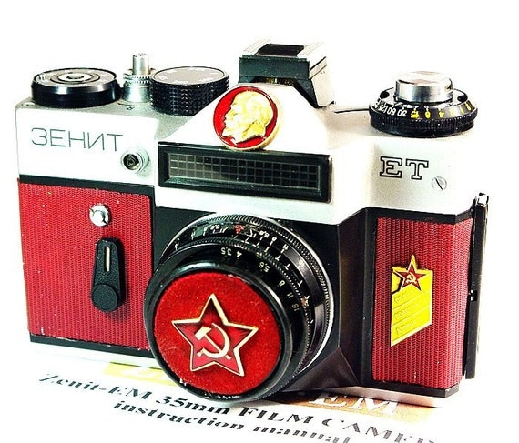 USSR Red and Black Zenit-ET camera Russian Nikon-from RussianVintage