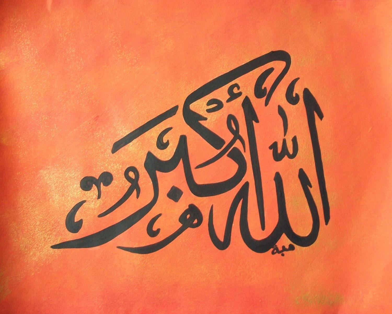 Allahu akbar arabic calligraphy painting