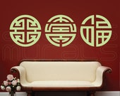 Wall decals FU LU SHOU Feng Shui Symbols Happiness Longevity Luck - Interior decor by Decals Murals (22) - decalsmurals