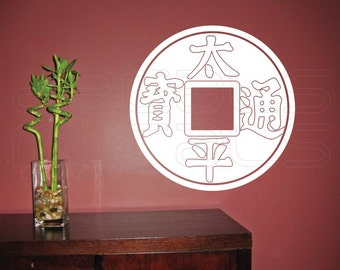 Wall decals Chinese OLD MONEY COIN Feng Shui good luck interior vinyl decor by Decals Murals