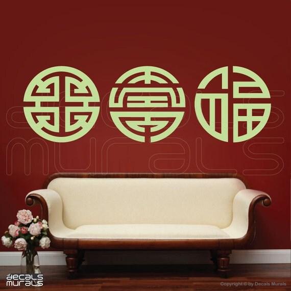 Wall Decals Fu Lu Shou Feng Shui Symbols Happiness