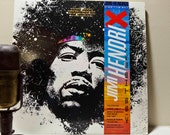 "Jimi Hendrix Vinyl Record Album, 'Jimi Hendrix' - ""Kiss the Sky"" (1984 WB Records - Audiophile Special)"