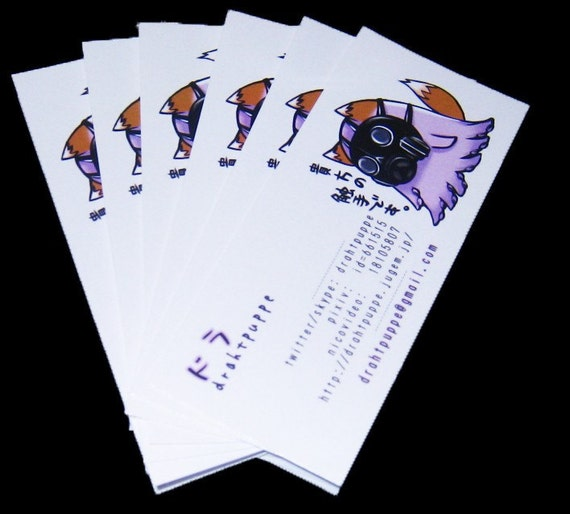 """250 Business Cards or hang tags - 3.5""""X1.5"""" special thin mini size - custom printed"""