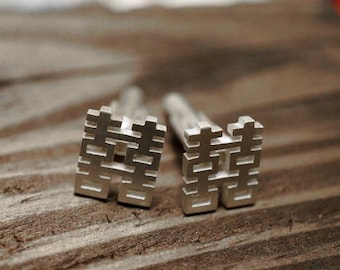 Double Happiness Cuff Links