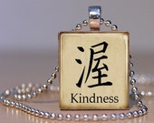 Vintage Style Japanese for Kindness - Pendant made from an Upcycled Scrabble Tile (18D4)