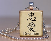Vintage Style Japanese for Devotion - Pendant made from an Upcycled Scrabble Tile (18A6)