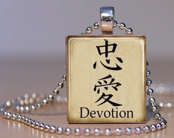 Vintage Style Japanese Kanji for Devotion - Pendant made from an Upcycled Scrabble Tile (18A6)