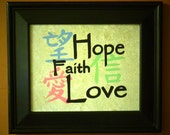 HOPE FAITH LOVE Asian Zen Chinese Symbol Wall Art Home Decor Choose your Own Colors 8x10