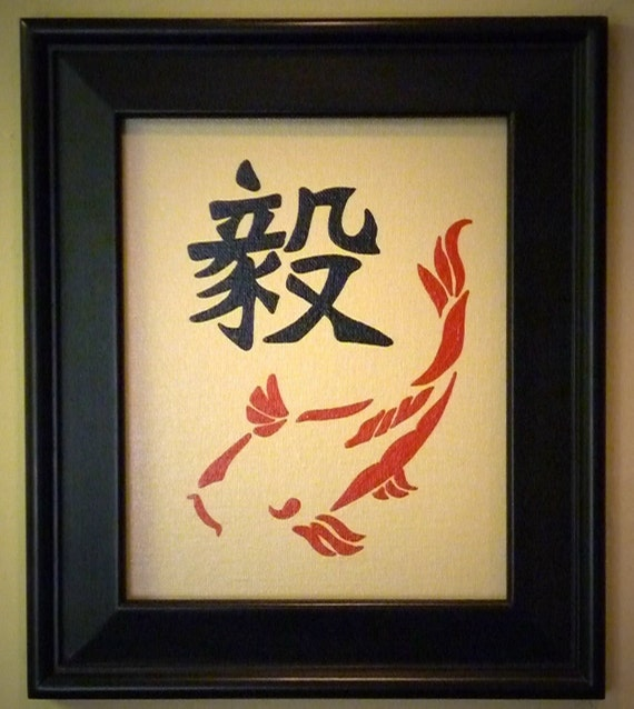 Chinese symbol wall art asian zen koi fish perseverance 8x10 for Koi carp wall art