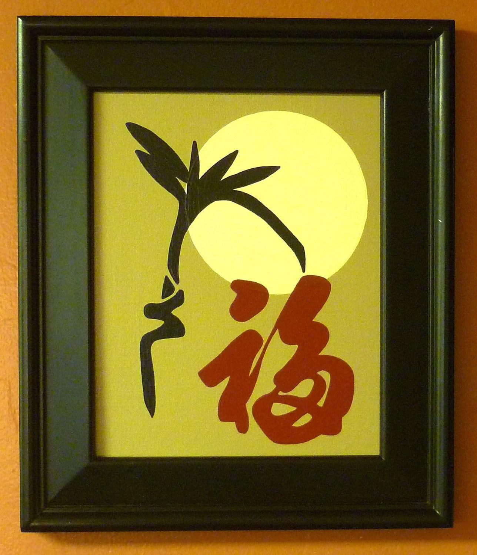 Chinese Symbol Wall Art - Elitflat
