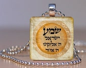 Shema Yisrael - Antique Background Glass Tile Pendant