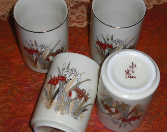 Vintage Made in Japan Red White Rust Iris Set 4 Juice Cups Gold Trim Glass Drinking Dishes Home Kitchen Dining Flowers Retro Asian Oriental
