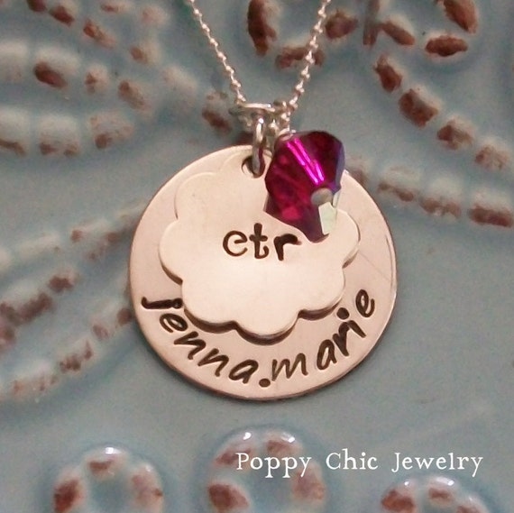 CTR Necklace, Baptism Necklace, When I am Baptized, Personalized Name, Mormon, Latter Day Saint, LDS, Hand Stamped