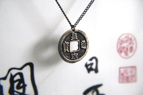 Real Song Dynasty Bronze Chinese Coin Pendant Necklace