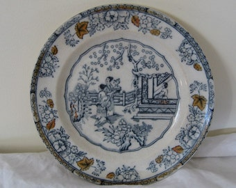 Victorian Polychrome Transferware Chinese Pattern Ashworth Plate Staffordshire England Collectible