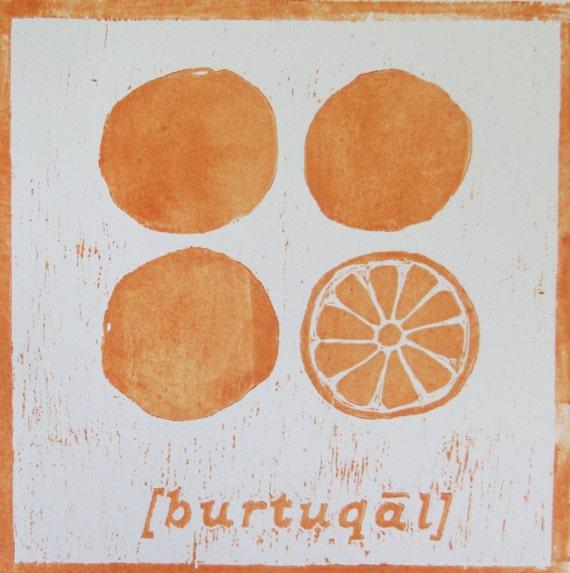 Rustic Burtuqal (Orange) Woodcut