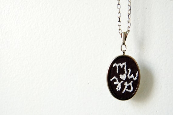 Embroidered Necklace with Initials, Monograms. For Couples, Moms, BFFs. Made Just For You by merriweathercouncil on Etsy.
