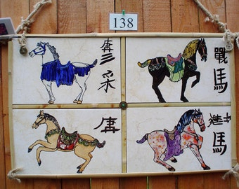 Chinese Horse Statues Framed