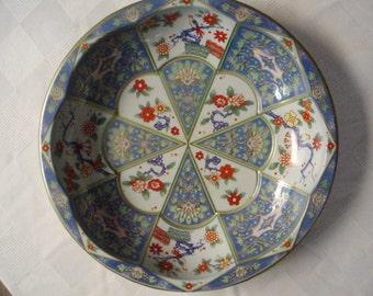Vintage Metal Bowl Daher Decorated Ware 1971