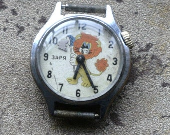 Vintage children wristwatch ZARJA -- Lion  -- Soviet cartoon