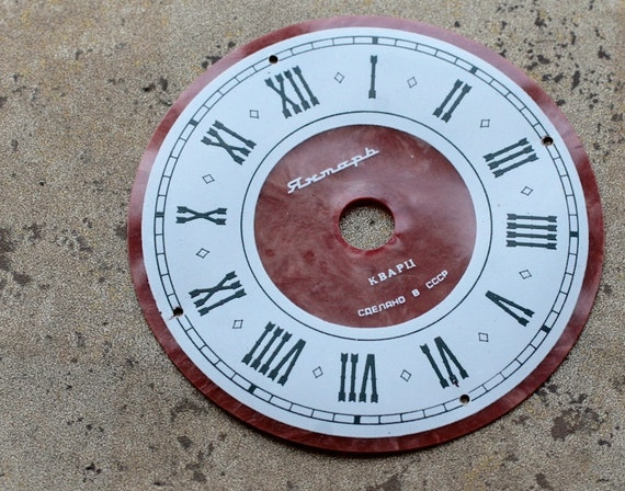 Vintage Soviet clock dial --  plastic -- orange