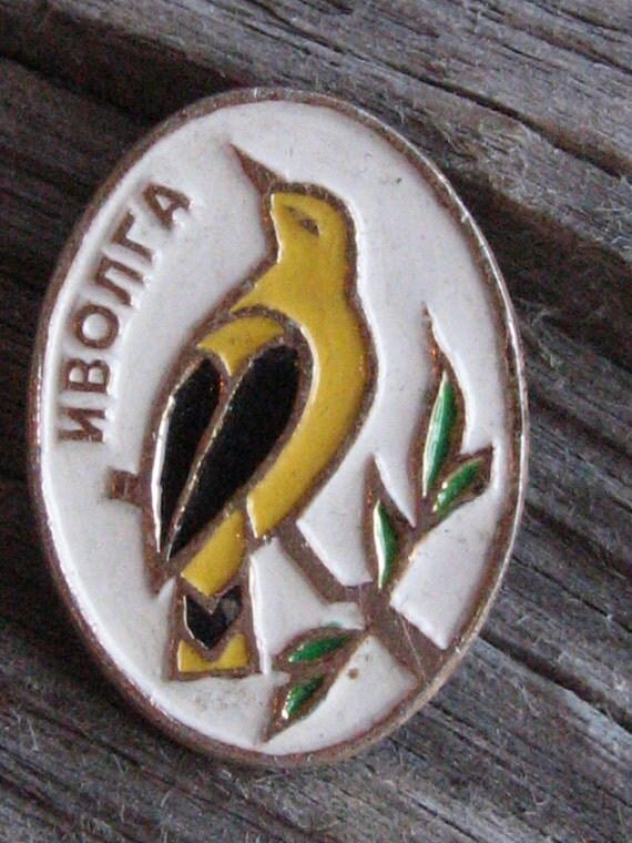 vintage lapel pin yellow bird Yugoslavia