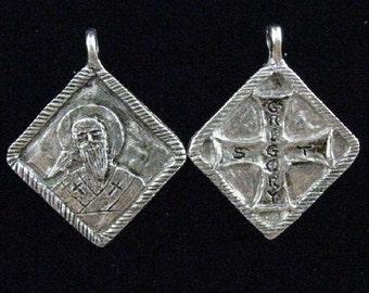 Handmade St. Gregory Medal: Patron of Teachers and Musicians