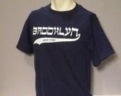 faux HEBREW  varsity  style BROOKLYN script logo T-Shirt
