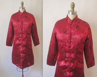 60's Asian Jacket Set // Vintage 1960's Burgundy Floral Satin Brocade Asian Jacket XS S