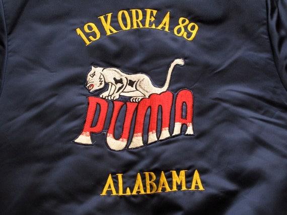 mens vintage souvenir jacket