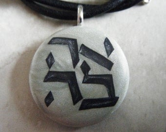 Ahava Hebrew Love hand carved on a polymer clay light green pearl Color background. Pendant comes with a FREE necklace