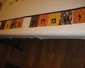 Sukkot Banner -- for Rebecca