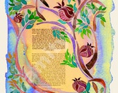 CUSTOM KETUBAH - Ketubahs - Wedding Vows - Jewish Wedding Marriage Contract - Jewish Judaica Art Print - Pomegranates