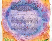 CUSTOM KETUBAH - Ketuba - Modern Ketubah - Jewish wedding contract - Wedding Vows - Jewish Judaica Art - Hebrew English - Infinity Love