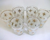 Frosted Drinking Glasses