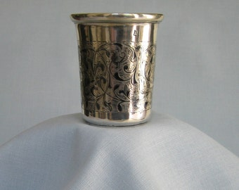 19th Century Russian Silver Cup