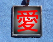 LOVE Chinese Character Pendant with free chain