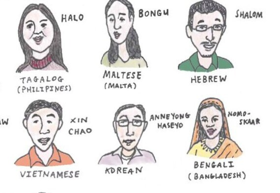 Hello in 26 Languages (8.5 x 11) Giclee Print - People of Many Nationalities